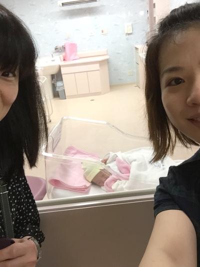 岡山北区平田歯科
