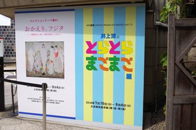 倉敷駅前歯科